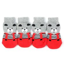 4pcs Pet Small Dog Soft Socks Winter Warm Anti-slip Cotton Knit Socks Skid Bottom