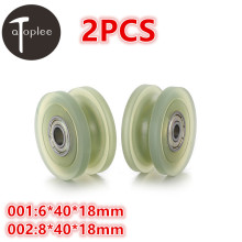 Novel Design 2PCS 40mm U-shaped Rubber Pulley Bearing Bearing Steel PU Roller Wheels Door Mechanical Parts(China)