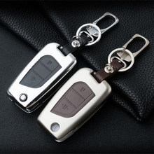 2017 New Luxurious Car key ring for Toyota Mental & Leather style Auto key case for Toyota RAV4 Crown 2015 Highlander Key