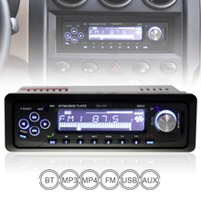12V Bluetooth 1 DIN Car Radio Vehicle Auto Stereo Audio MP3 Player Receiver One DIN Support FM USB SD MMC AUX + Remote Control