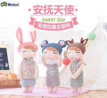 Candice guo plush toy stuffed doll metoo cartoon animal angela rabbit bunny sweet day lover birthday present Christmas gift 1pc