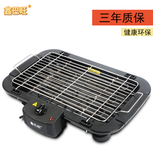 Electric barbecue pits home-using smokeless barbecue grill electric baking pan oven grill