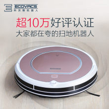 Ecovacs treasure sweeping robot cleaner consonance intelligent household ultra-thin automatic washing wiping machine mop