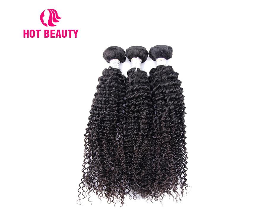 2-human hair bundles with closure