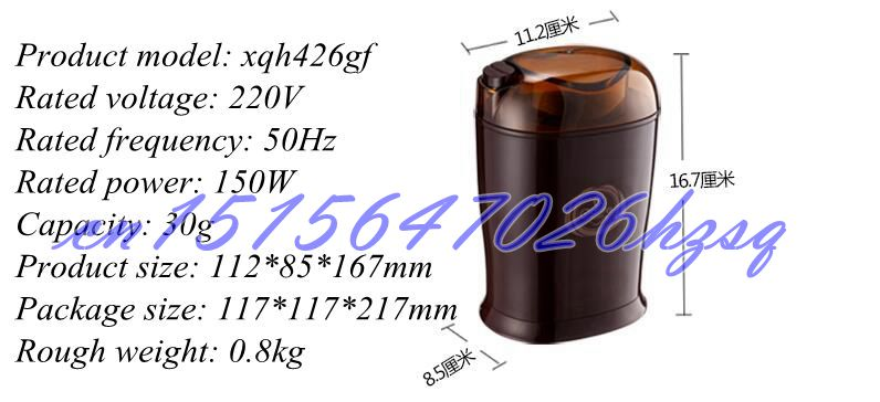 CUKYI Household Electric Coffee beans grinder 150W desktop Multifuntional Stainless steel blade Mini 30g Uniform milling