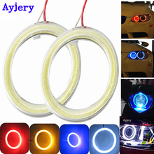 AYJERY !! 4PCS(2pair) Auto Halo Ring COB 60MM 70MM 80MM 90MM 100MM 110MM 120MM Angel Eye Car Motorcycle With Lampshades 12V 24V