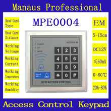 Wholesale Metal Proximity RFID Door Controller Waterproof Password Keypad Access Control ID/IC Card wireless keyboard System E4