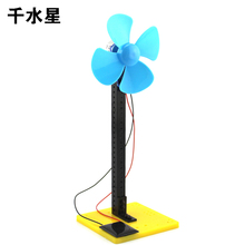 Solar fan 3 fan technology invention diy creative puzzle science model toy hand bag