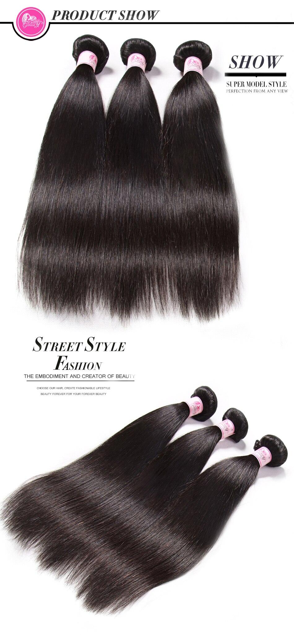 straight hair (1)