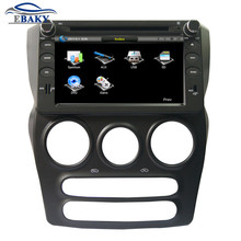 7 inch Professional Wince Car Multimedia DVD Player For Chery QQ 2013 With GPS Navigation free Map