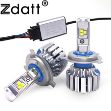 2Pcs Super Bright H4 Led Bulb 80W 8000Lm Car Led Headlight Canbus H1 H7 H8 H9 H11 12V Fog Lamp Automobiles