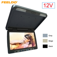 FEELDO DC12V Car Bus 15.6 inch Roof Mounted LCD Monitor Flip Down LCD Monitor for Car DVD 3-Color #1292(China)