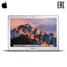 "Apple MacBook Air 13 "": 1.8 ГГц Двухъядерный Intel Core i5, 256 ГБ (MQD42RU/A)(Russian Federation)"