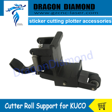 2pcs TH/T vinyl cutting plotter cutter roll support for KUCO sticker cutting plotter machine accessories