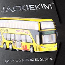 High simulation model bus,1:32 Alloy pull back cars,metal double decker bus,toy cars,free shipping