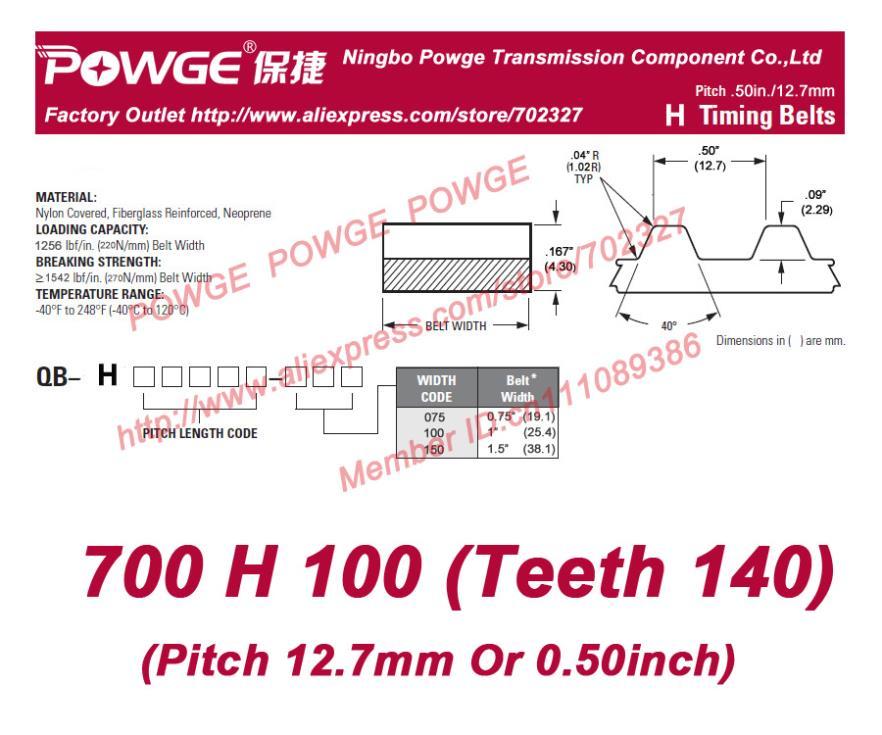 2pcs H Timing belt 700 H 100 Teeth 140 Width 25.4mm=1 length 1778.00mm Pitch 12.7mm 700H100 Neoprene Fiberglass core H Belt<br>