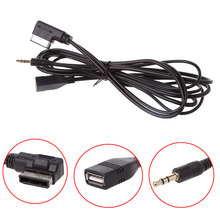 Car AMI Music Interface Charger AUX USB Cable for Mercedes Benz C63 E200l CLS ML(China)