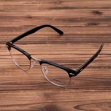 Black Eyeglasses Frames With Clear Lens Retro Optical Frame Round Vintage Brand Glasses Frame Spectacle Eyewear Frames Women Men