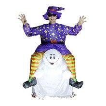Надувной костюм всадник на дьявол призрак костюмы взорвать страшные костюмы на Хэллоуин Клубная Для мужчин Для женщин забавные Костюмы оди...(China)