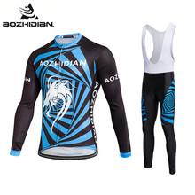 Buy 2017 AZD95 Men Cycling Jersey Funny Summer Long Sleeve Maillot Ropa Ciclismo Specialized Cycling Jersey Set Pro Team Clothing for $25.45 in AliExpress store