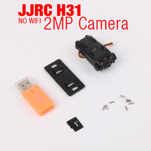 JJRC RC Drone HD 2MP Camera Or WIFI Camera For JJRC H31 RC Drone Helicopter Quadcopter Spare Parts