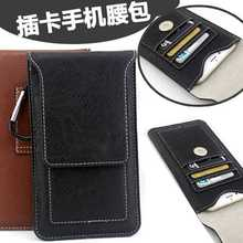 "5.5"" Waist Wallet Phone Bag Case For LG V10 V20/Elephone C1/Elephone S7 /Yotaphone 3 Buttons Model Pouch Holster Bag+Card Holder(China)"