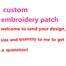 custom embroidery patches stripes