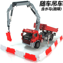 Large crane transport vehicle artificial alloy model car new arrival toy