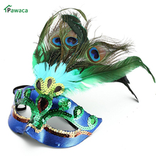 2017 new party masks elegant Peacock feather Mask Half Face Mask Party Cosplay Costume Halloween Venetian Masquerade Dance Masks(China)