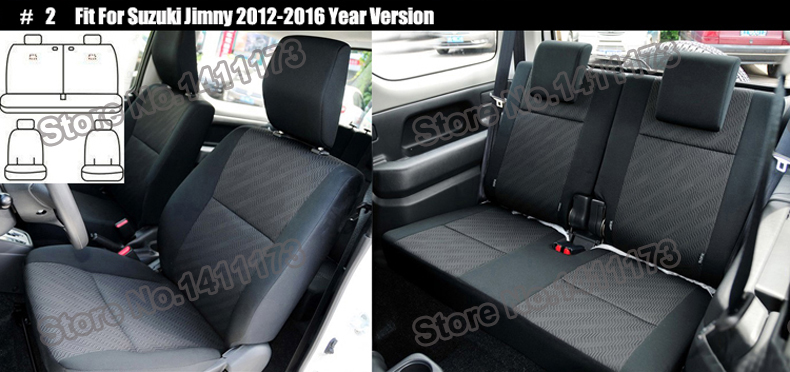971 leather car seat cover (2)