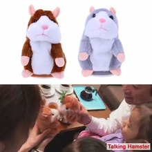 Speak Talking Sound Lovely Animals Hamster Plush Toy For Kids Record Educational Toy Hamster Talking Toy Funny Gift for Children(China)