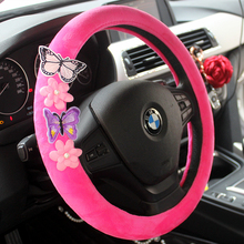Ladycrystal Soft Velvet Car Steering Wheel Cover DIY Butterfly Flowers Steering Wheel Covers Car Styling Interior Accessories