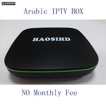[HAOSIHD] Free forever HAOSIHD A6 Arabic IPTV box free tv no monthly fee free HD 1350 Arabic Europe Africa America live tv(China)