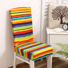 Smiry spandex elastic dustproof wedding party chair covers rainbow color striped geometric dustproof dining chair seat covers(China)