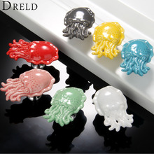 1Pc Furniture Handles Wardrobe Door Pull Drawer Handle Kitchen Cupboard Handle Cabinet Knobs and Handles Decorative Octopus Knob