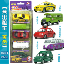 Liangyou five loaded taxi school bus bus ambulance pocket car children's toys 9973A1-5F(China)