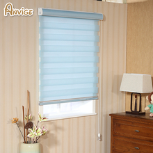 Free shipping zebra roller blinds curtain fabric window curtain custom made curtains