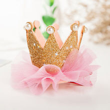 1PC Cute Girls Crown Princess Hair Clip Lace Pearl Shiny Star Headband Hairpins Barrettes Hair Accessories(China)