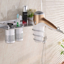 Multinational Wall-mounted Wall Shelf Hanger Sturdy Silver Aluminum Hair Dryer Storage Holder Wall Bathroom Accessories & 2 Cups