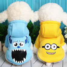 Winter Dog Clothes For Dogs Coat Jacket Hoodies Clothes for Small Dog Pet Puppy Costume Cat Pajama Outfit Chihuahua Supply 20(China)