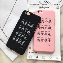 SZYHOME Phone Cases For iPhone 5 5s SE 6 6s Plus Case China Letter Funny Plastic For Apple iPhone 6 Plus Mobile Phone Cover Case