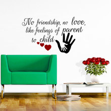 Like Feelings Of Parent To Child Big Hand And Small Hand Wall Sticker Living Room Vinyl Removable Sweet Home Decor