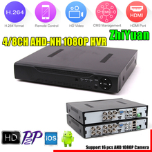 Zhiyuan Chip Hybrid AHD DVR NVR HVR Support Up to 6TB HDD Work for AHD 1080P 960P 720P digital camera Analog Camera