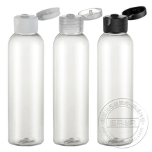 Free Shipping 10Pcs/Lot 150ML Plastic Bottle Cosmetic PET Lotion Bottle With Flip Top Cap