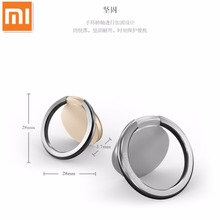 Original Xiaomi Metal Finger Ring Mobile Phone Smartphone Stand Holder For iPhone Samsung Smart Phone GPS MP3 Car Mount Stand(China)