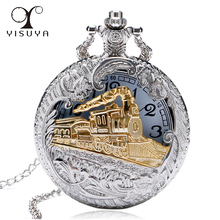 Unique Pocket Watch Train Pattern Arabic Number White Dial Round Fob Watch with Gift Bag for Men reloj de bolsillo(China)