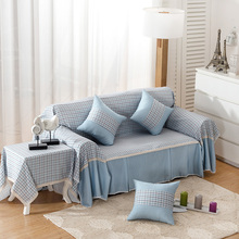 SunnyRain Polyester Plaid Blue I Shaped Sofa Cover Sectional Sofa Covers Slipcover Couch Cover Chaise Longue Table Cloth
