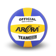 Free ship soft volleyball Ball 5 # volleyball TPU Leather Seamless binding ball of volleyball for indoor compitition ball B09