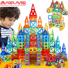 Magplayer Mini Magnetic Blocks 164pcs Magnetic Designer Building Blocks Model Building Toy Plastic Educational Toys For Children