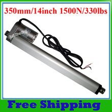 Linear Actuator 350mm/14inch Stroke Heavy Duty 1500N=150KG Load 330lbs Max Lift 12V DC Mini Motor for Electric Sofa/Bed/Window